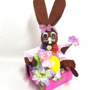 Easter Bunny Box of 9 pc
